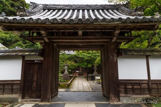 Nanzen-ji Gateway